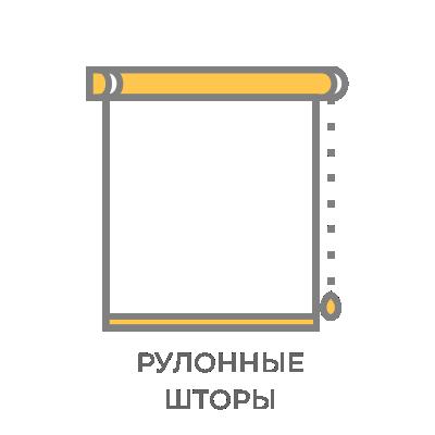 Рулонные шторы в Борисове и Жодино