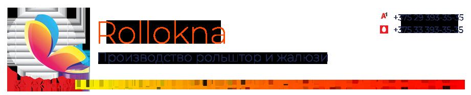 Rollokna.by